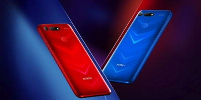 HONOR View20: Ljepota i performanse bez presedana